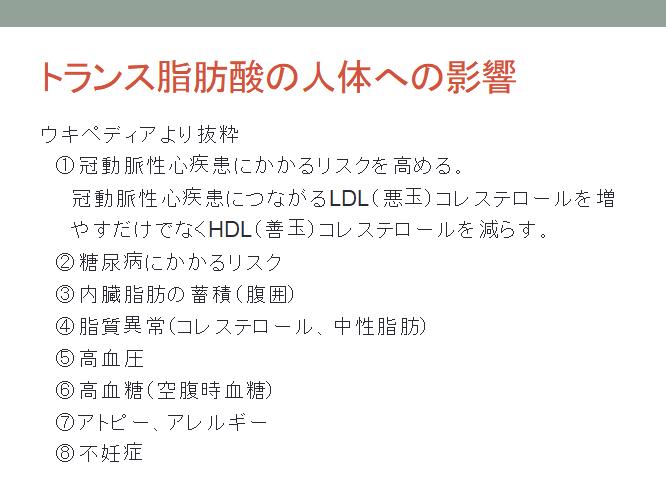 滝野さん917-1