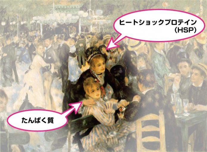 矢澤さんグラフィックス1