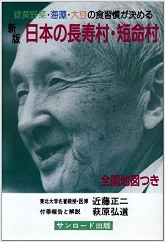 矢澤さん180128